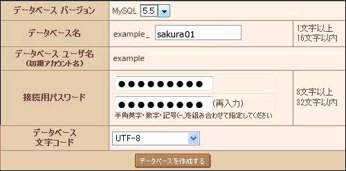 130209_sakura7
