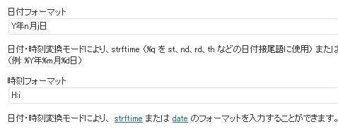qTranslate_JapaneseSettings2