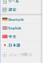 qTranslate_LanguageSelect