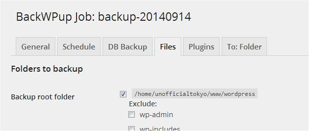 backwpup_files
