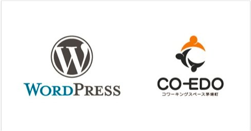 WordPress Meetup Tokyo #28 – April 2016: WordPress Hosting に参加しました。